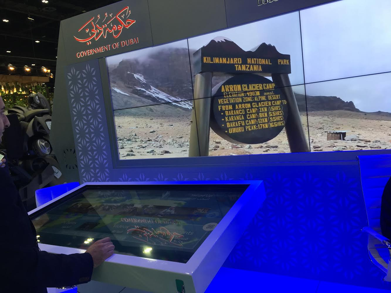 Expo 2020 Stands For : Pearlquest interactive s installation at the dewa stand